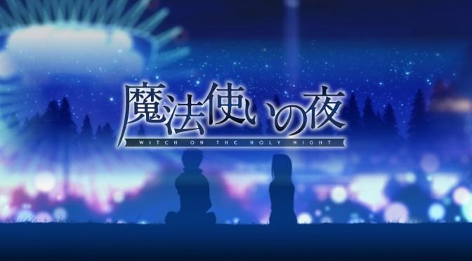 魔法使之夜 – Main Theme